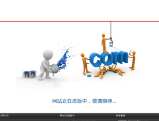 xinranzhanfang.com screenshot