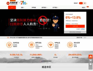 xinrong.com screenshot