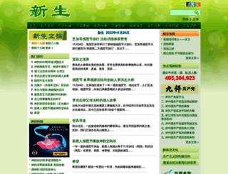 xinsheng.net screenshot