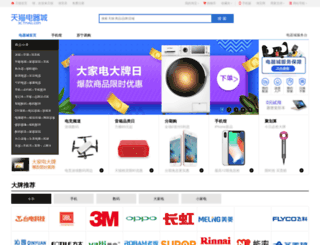 xinshoufa.tmall.com screenshot