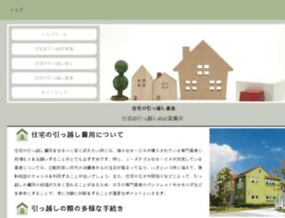 xintechnologies.net screenshot