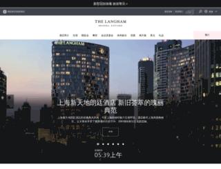 xintiandi.langhamhotels.com.cn screenshot