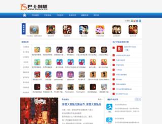 xinxiangxx.buscx.cn screenshot