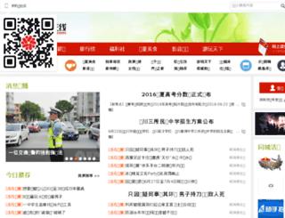 xinxiaoxi.com screenshot