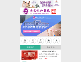 xinxiehe.com screenshot