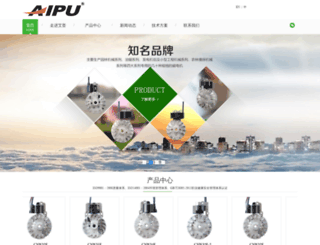 xinyaaipu.com screenshot