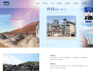 xinzhishashebei.com screenshot