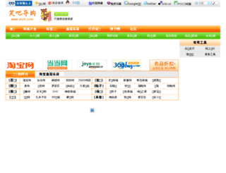 xio8.com screenshot
