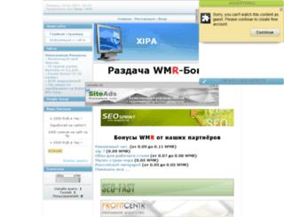 xipa153.ucoz.ru screenshot