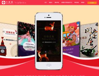 xitie.net.cn screenshot