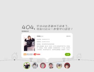 xiuhaoli.com screenshot