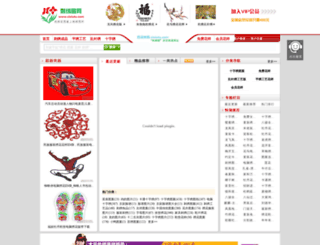 xiuhuatuan.com screenshot