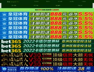xiukejian.com screenshot