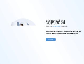 xiula436.com screenshot