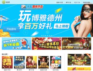 xiuxian.360.cn screenshot