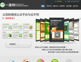 xiuzi.edw.cc screenshot