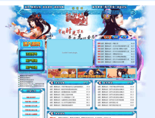 xj.youwo.com screenshot