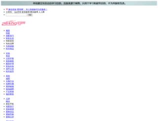 xj616.cn screenshot