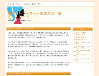 xjgoal.com screenshot