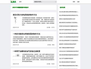 xjishu.com screenshot