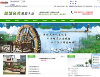 xjlcmd.com screenshot
