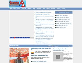 xkhabar.blogspot.ae screenshot