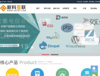 xkidc.com screenshot