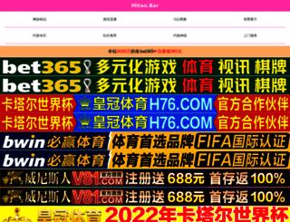 xkjjs.com screenshot