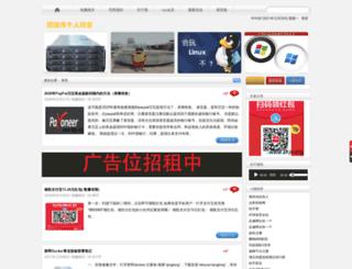 xkjs.org screenshot