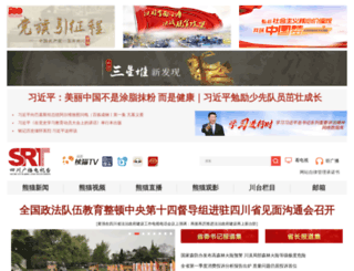 xkys.sctv.com screenshot