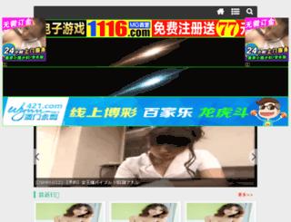 xl4g.com screenshot