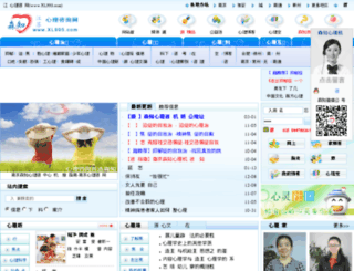 xl995.com screenshot