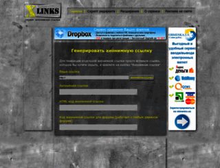 xlinks.ws screenshot