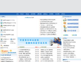 xllb.gov.cn screenshot