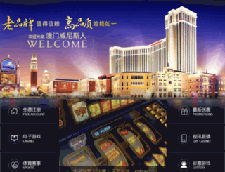 xlmiaomu.com screenshot