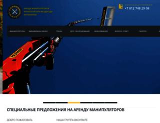 xlogist.ru screenshot