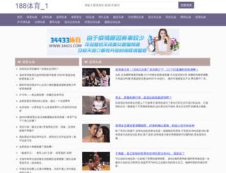 xlpu.com screenshot