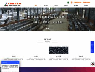 xlshicai.com screenshot