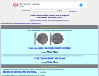 xlt.narod.ru screenshot