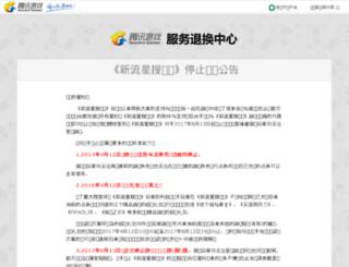 xlx.kongzhong.com screenshot
