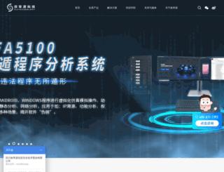 xlysoft.com screenshot