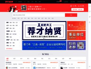 xm.597.com screenshot