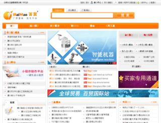 xmaaa.baimao.com screenshot