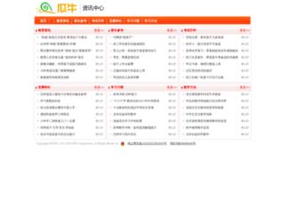xmbuxi.com screenshot
