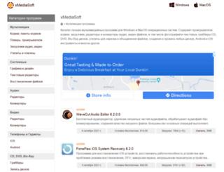 xmediasoft.ru screenshot