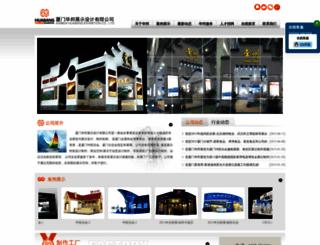 xmhuabang.com screenshot