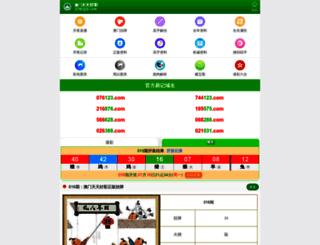xmlmjrsy.com screenshot