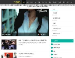 xmlssy.cn screenshot