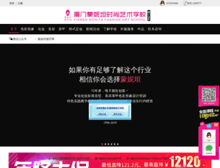 xmmonita.com screenshot