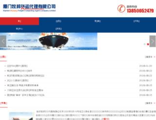 xmmubang.com screenshot